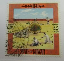 State of Kuwait SC #590b  used stamp
