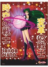*New* Sailor Moon S: Sailor Pluto Fabric Poster by Ge Entertainment