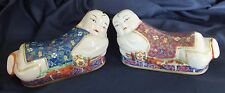 "Chinese Porcelain Boy & Girl Pillows 6"""