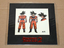 Dragon Ball Raging Blast 2 Limited Edition Laser Cel very Rare Low Number