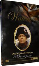 WATERLOO (1970) - Sergei Bondarchuk - NEW DVD