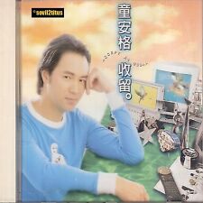 CD 1996 Angus Tung Tong An Ge Accept As Usual 童安格 收留 #3074