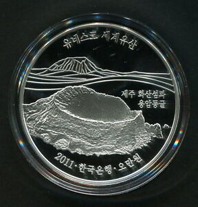 Korea-South 2011 UNESCO World Heritage JEJU Volcanic Silver Proof  w/BOX+COA