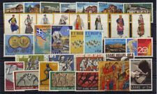 Greece  Complete year set 1972 MNH **.