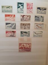 Timbres France LOT POSTE AERIENNE NEUFS LUXE