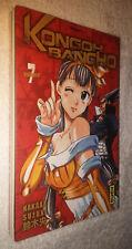 Manga: Kongoh Bancho Tome 7 VF Kana Nakaba Suzuki Rare