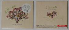 Sakura Fujiwara - A La Carte - sealed Japan cd