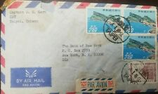 L) 1989 CHINA, NATURE, SEA, ARCHITECTURE, 2.50, MULTIPLE STAMPS, CIRCULATED