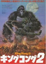 KING KONG LIVES - Original Japanese Mini Poster Chirash