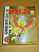 Package Damaged GB Pocket Monster Pokemon Gold Game Boy Color Nintendo JAPAN F/S