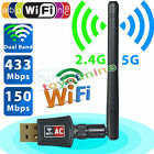 Dual Band 600Mbps USB WiFi Dongle Wireless LAN Adapter 802.11ac/a/b/g/n 5/2.4Ghz