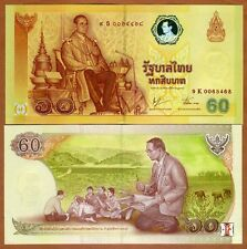 Thailand, 60 Baht, 2006, P-116, UNC > Commemorative, King Rama IX