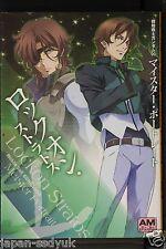 "JAPAN Mobile Suit Gundam 00 Meister Portrait ""Lockon Stratos"""