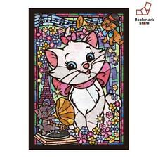 New Disney 266 Piece Jigsaw Puzzle  Marieste Glass 18.2x25.7cm F/S from Japan
