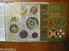 COINS OF UKRAINE 2015 ANNUAL OFFICIAL MINT SET- Defenders' Day in Ukraine