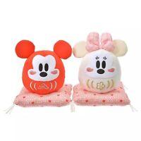 Disney Mickey Mouse & Minnie Mouse Plush Dharma Lucky Doll Disney Store Japan