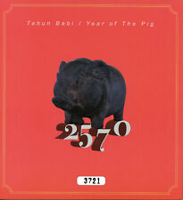 More details for indonesia year of pig stamps 2019 mnh chinese lunar new year 6v + 5v m/s sp pack
