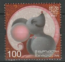 Kyrgyzstan 2019 Year of the rat MNH stamp