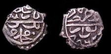 NICE Ottoman Coin, Sultan BAYEZID II ,AH 886 (1481) AR Akche+++Novar mint+++