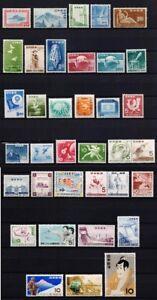 Japan 1949-56 selection of 36 different stamps mint/unused OG NH CAT 38.500 YEN