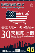 3HK USA 30Days/FUP5GB 4G LTE Unlimited Roaming Data card(New Pack)Expiry Day2020