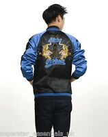 Y BNWT Adidas Originals REV SV Track Top Jacket Coat Reversible X52029 M L ObyO