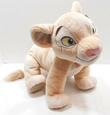 Disney Store The Lion King 15'' Nala Plush Toy