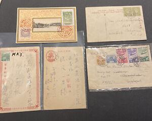 Japan Stamp Envelopes and Postcards (x5)