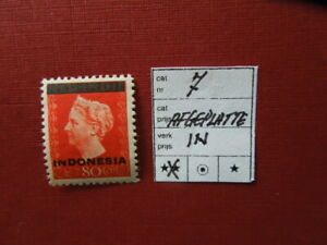 G 2022  INDONESIA 1948  PLATE  ERROR   SIGNED  1  x  SHORT IN  FROM  INDONESIA