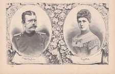 Prinzessin Gerta zu Isenburg-Büdingen STICH von 1885 Wilhelm von Sachsen-Weimar