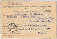 WWII Romanian Stamps
