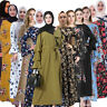 Women Muslim Long Maxi Dress Printed Kaftan Flare Sleeve Islam Abaya Robe Jilbab