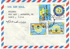 Irad 1980's To Us Three Air Mail Cover Multi Franked All Cancelled Officers City