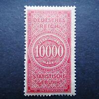 Germany Nazi 1900 - 1933 Stamp MNH Reich Revenue Tax Third Reich German