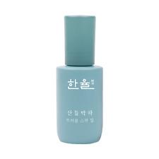 HANYUL Mentha Trouble Spot Gel 20ml / Korean Natural Plant / Korean Cosmetic