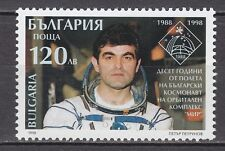 BULGARIA 1998 ** MNH SC # 4043 Space - A.Aleksandrov's flight on Mir