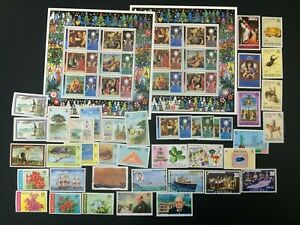 Postage Stamps of Anguilla and Barbuda Mint and Used