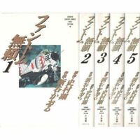 Manga Phantom Burai VOL.1-5 Comics Complete Set Japan Comic F/S