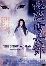 ✨Japanese Samurai / Ghost Movie✨Ghost Story of the Snow Witch - 1968