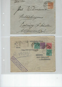 BRAZIL-AIR COVERS-EXTERNAL TO EUROPE-USED-AVERAGE-#87