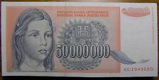 Yugoslavia 50000000 50 Million Dinara 1993 Banknote Yugoslavian Rare Paper Money