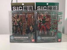 Bandai Tamashii Nations SIC Kiwami Tamashii Kamen Rider Blade King/Wild Chalice