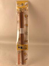 1 x Gudetama Eating Chopsticks - 21cm - Sanrio Lazy Egg - Japanese / Japan