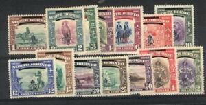 NORTH BORNEO  1947 OVER/PRINTS OF 1939 SET Sc 223-36 MINT NH