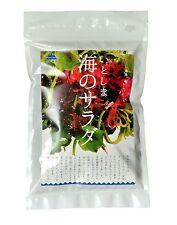 Pure Natural Made in Japan Dried Seaweed salad  mixed Itoshima Fukuoka Free S/H