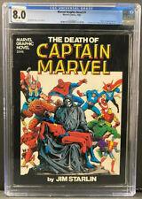 Marvel Graphic Novel #1 CGC 8.0 Death of Captain Marvel