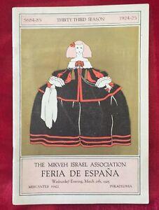 THE MIKVEH ISRAEL ASSOCIATION FERIA DE ESPANA (SPANISH FAIR) PROGRAM - 1924-25
