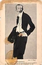 "Russia ""Podrazdelenye"" Elegant Man Suit Uniform Clothing"