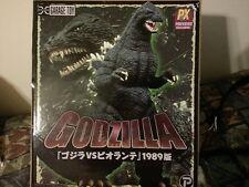 X-PLUS Godzilla 1989 Figure NIB