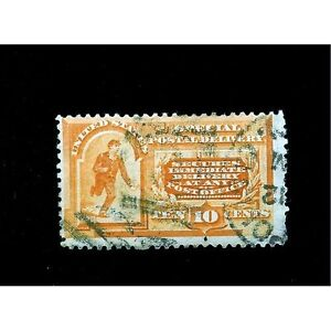 U. S.  # E 3  MESSENGER  RUNNING  *1893 SPECIAL DELIVERY STAMP *